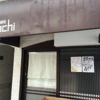 麺処 hachi 新宿
