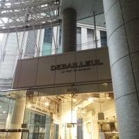 DEBAILLEUL ドゥバイヨル 丸の内オアゾ店
