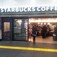 スターバックスコーヒー JR東京駅八重洲北口店