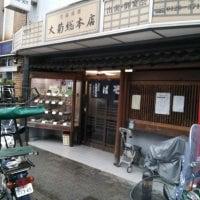 蕎麦 大菊総本店