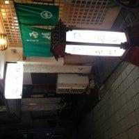 日本料理 西嬉 三宮