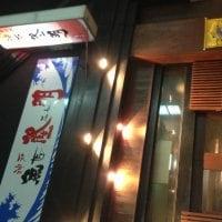 魚匠 隆明 北野坂本店
