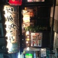 神戸だしお好み焼・鉄板焼 花門亭 本店
