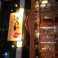 港町神戸のやたらと魚が旨い店 ウオサンジ 三宮