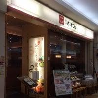新宿さぼてん 川口アリオ店