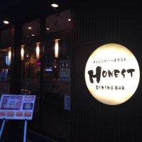 DINING BAR HONEST