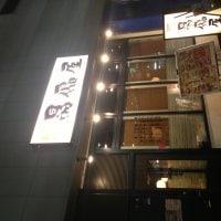 なにわ味 贔屓屋 JR尼崎南口店