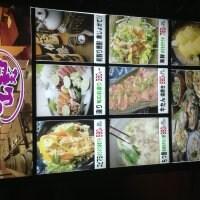魚心菜ごころ 居酒屋 花山葵 阪急塚口店
