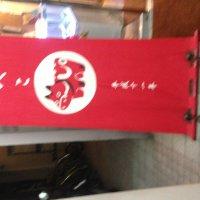 居酒屋 赤べこ 塚口中央店の口コミ