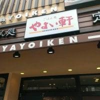 やよい軒 日本橋店(大阪)
