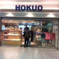 北欧 HOKUO 新宿西口店