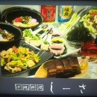 沖縄料理 しーさ 茶屋町店