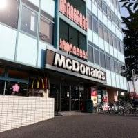 マクドナルド 豊島園店