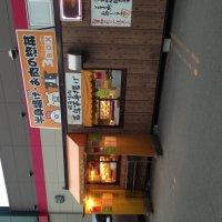 半身揚げ・お肉の惣菜 3BOX スリーボックス