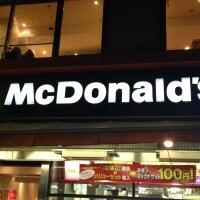 マクドナルド 九段下店