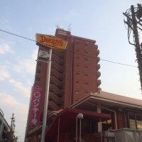 デニーズ 大山東町店