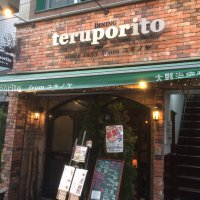 teruporito テルポリート from ユキノヤ