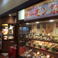 おひつごはん 四六時中 SHIROKU 新越谷VARIE店の口コミ
