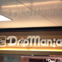 Drip Mania ドリップマニア グランスタ店の口コミ
