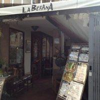 ピッツェリア LA BEFANA ラ・ベファーナ 吉祥寺店