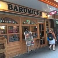梅田ワイン酒場 BARUMICHE バルミチェ