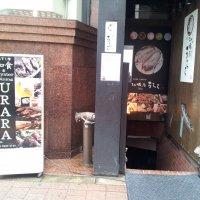 牡蛎屋 うらら 飯田橋店