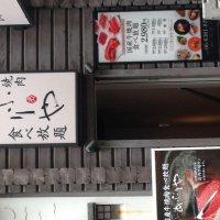 国産牛焼肉食べ放題 あぶりや 曽根崎店の口コミ