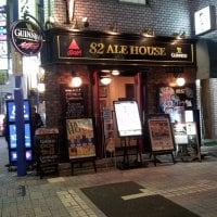 82 ALE HOUSE 神田店