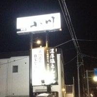 らーめん専門店 小川 本店