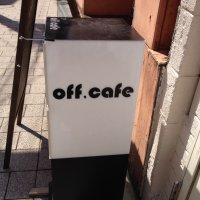 off,cafe オントオフカフェ 自由が丘