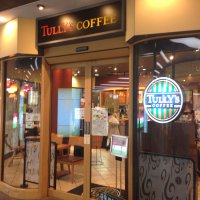 タリーズコーヒー 東陽町イースト21店