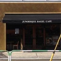 JUNOESQUE BAGEL CAFE ジュノエスク ベーグル カフェ 自由が丘店