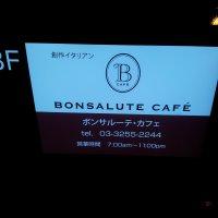 BONSALUTE CAFE ボンサルーテカフェ