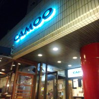 Organic CAMOO カムー