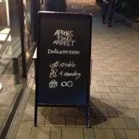 APRONS FOOD MARKET エプロンズ・フードマーケット 桜新町