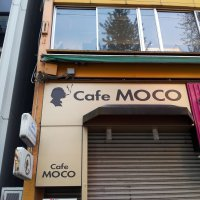 cafe MOCO 秋葉原