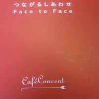 Cafe Concent 名古屋駅店