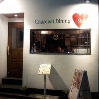 Charcoal Dining 927 チャコールダイニング キズナ 飯田橋