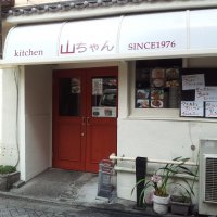 kitchen 山ちゃん 飯田橋