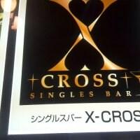 Singles Bar X cross クロス 梅田DDハウス店