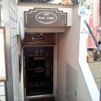 cafe RAG TIME カフェ ラグタイム 飯田橋