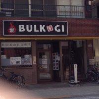韓国釜山料理専門 BULKOGI プルコギ 相模原本店