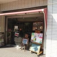 生野菜ジュース専門店 ぴーまん 新宿御苑前