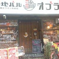 魚貝とワインのお店 築地バル オブラ 四ッ谷