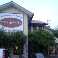 カフェ 呈 キッチン cafe tei kitchen
