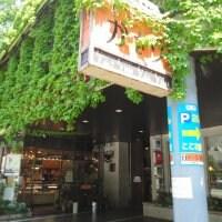 French Style Restaurant KAORI 横浜 かをり 山下町本店