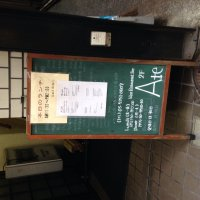 Wine Restaurant Bar A.te アテ