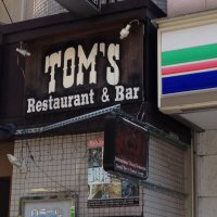 TOM's HOOKAH CAFE 相模原
