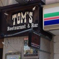 TOM's HOOKAH CAFE 相模原