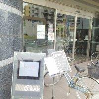 fruit cafe ORANGE フルーツカフェ オレンジ 南流山